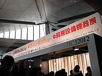 Dsc02721